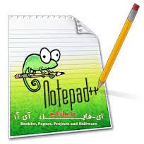 دانلود نرم افزار Notepad++ 5.9.4 Portable